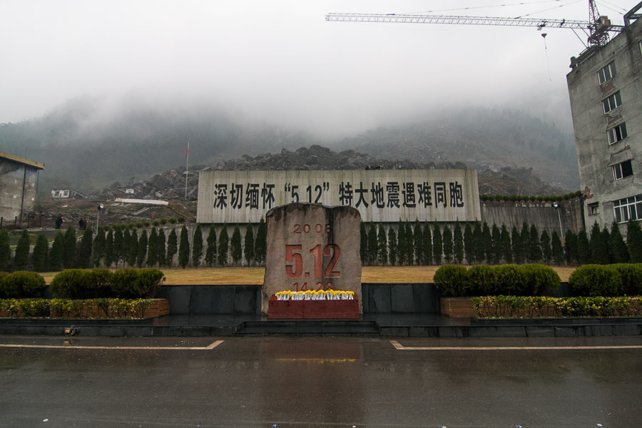 Beichuan earthquake ruins